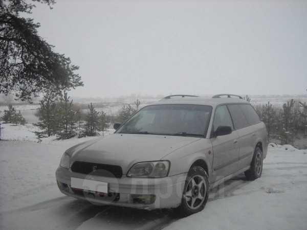 Subaru Legacy, 2000 год, 199 999 руб.