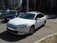 Уфа C5 2012