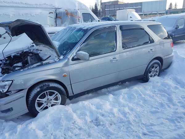 Toyota Vista Ardeo, 1999 год, 100 000 руб.