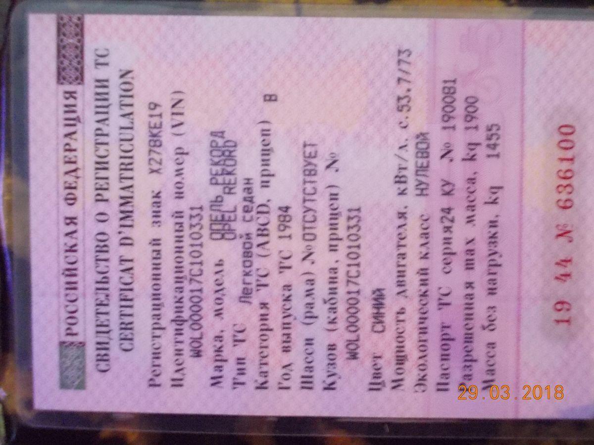 займ без прописки в паспорте абаканкак по инн найти организацию в 1с 8