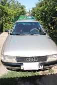 Audi 80, 1989 год, 140 000 руб.
