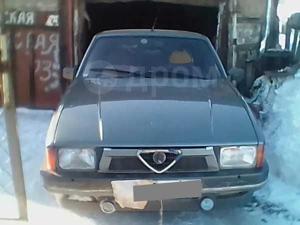 Alfa Romeo 75, 1986 год, 70 000 руб.