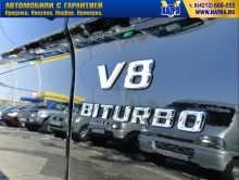Хабаровск GL-Class 2013