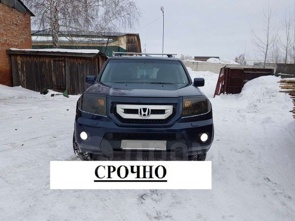 Honda Pilot, 2009 год, 1 050 000 руб.