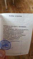 УАЗ Хантер, 2014 год, 580 000 руб.