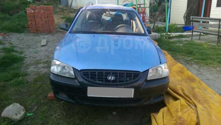 Hyundai Accent, 2005 год, 90 000 руб.