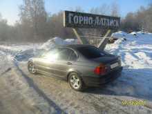 Горно-Алтайск 3-Series 2000