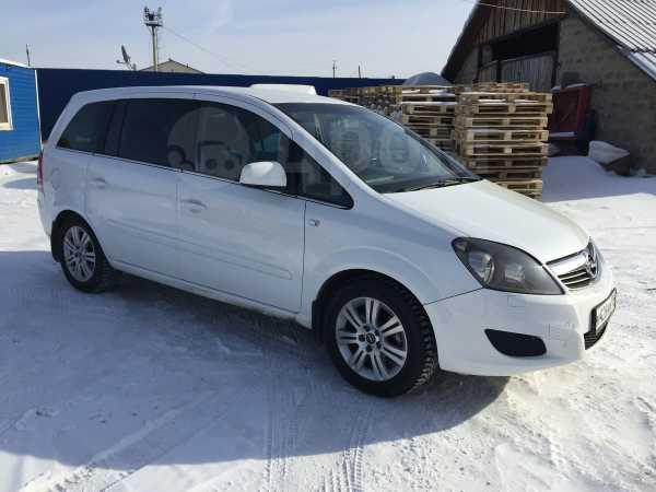Opel Zafira, 2010 год, 310 000 руб.