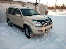 Надым Land Cruiser Prado