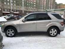 Сургут M-Class 2005