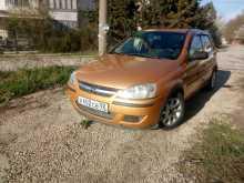 Севастополь Corsa 2004
