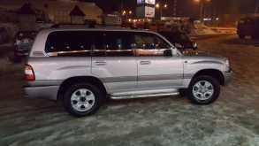 Нижневартовск Land Cruiser 2005