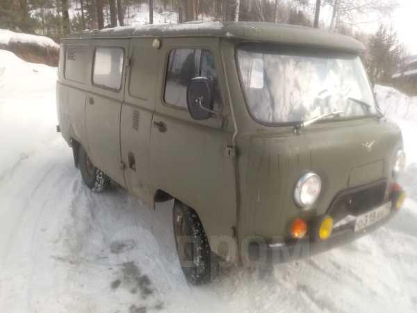 УАЗ Буханка, 1984 год, 110 000 руб.