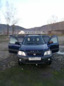 Алейск CR-V 1999