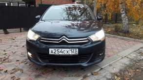 Краснодар C4 2012