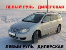 Новокузнецк Corolla 2005