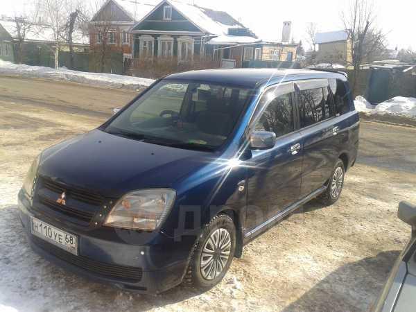 Mitsubishi Dion, 2005 год, 450 000 руб.