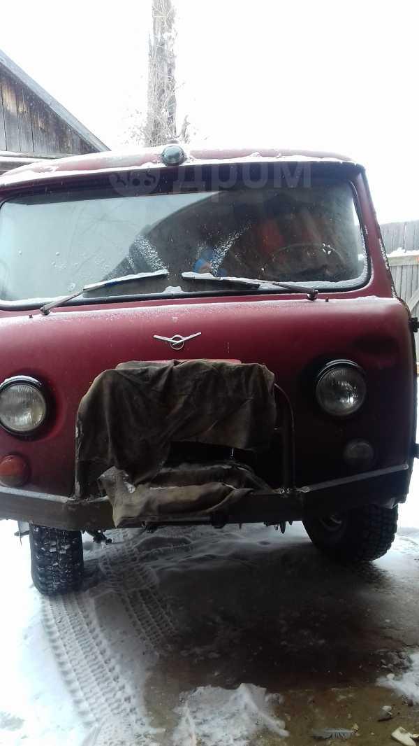 УАЗ Буханка, 1994 год, 75 000 руб.