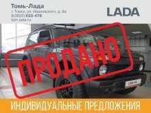 Томск 4x4 Бронто 2017