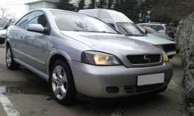 Ялта Astra 2001