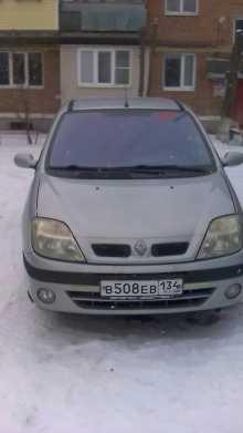 Каменск-Шахтинский Scenic 2002