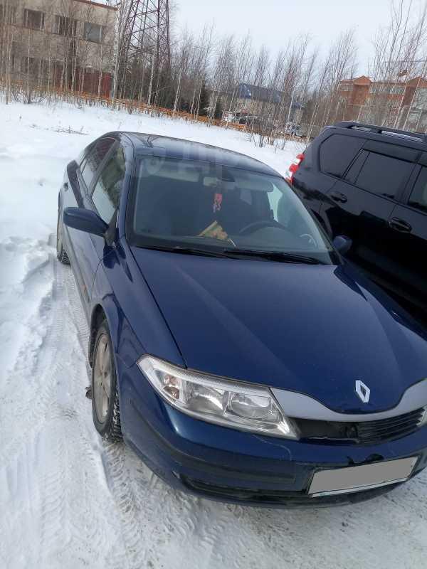 Renault Laguna, 2004 год, 130 000 руб.