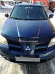 Mitsubishi Outlander, 2004 год, 339 000 руб.