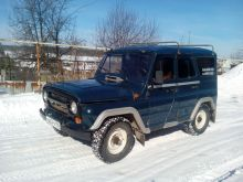Екатеринбург 3151 2002