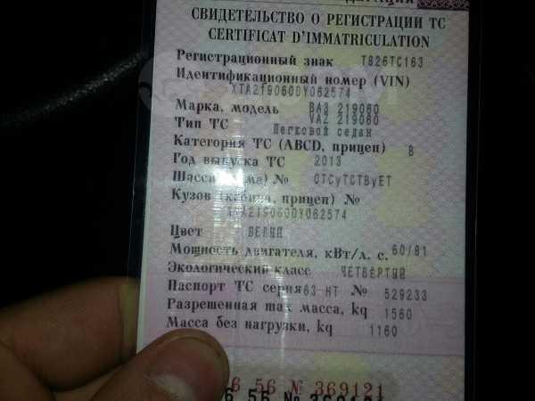 Лада Гранта, 2013 год, 220 000 руб.