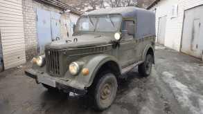 Барнаул 69 1972