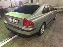 Сургут S60 2003