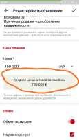 Opel Insignia, 2012 год, 700 000 руб.