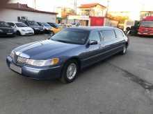 Благовещенск Town Car 2000
