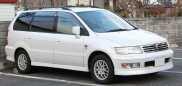 Mitsubishi Chariot Grandis, 2000 год, 265 000 руб.