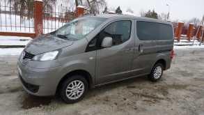 Краснодар НВ200 2014