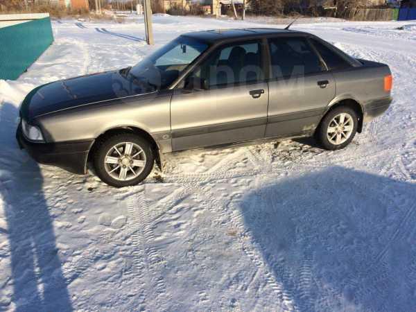 Audi 80, 1988 год, 135 000 руб.