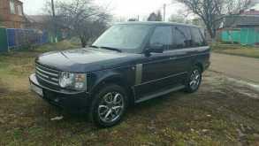 Краснодар Range Rover 2003