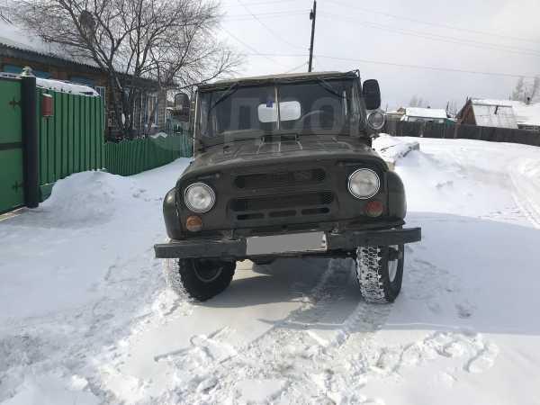 УАЗ 469, 1978 год, 170 000 руб.