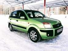 Екатеринбург Форд Фьюжн 2006