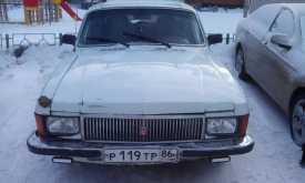 Когалым 3102 Волга 2001