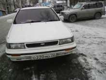 Барнаул Блюбёрд 1987