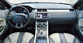 Land Rover Range Rover Evoque, 2012 год, 1 499 000 руб.