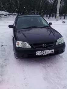 Новокузнецк Orthia 2000