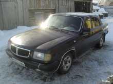 Новоегорьевское 3110 Волга 2001