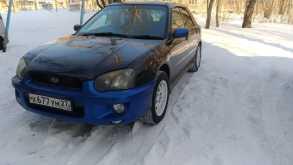 Хабаровск Impreza 2003