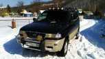 Mazda MPV, 1997 год, 300 000 руб.
