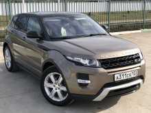 Джанкой Range Rover Evoque