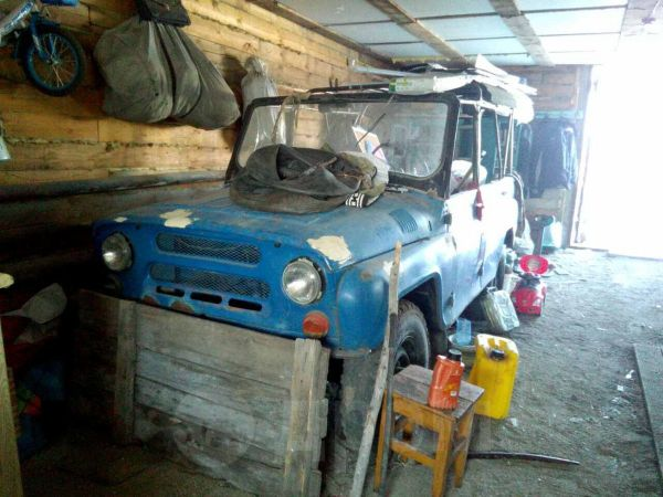 УАЗ 469, 1990 год, 90 000 руб.