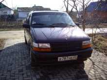 Курганинск Caravan 1994