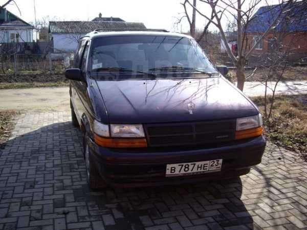 Dodge Caravan, 1994 год, 230 000 руб.